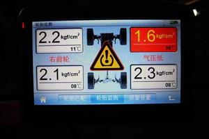 胎压监测标准有望立项 意见征求截止本月底