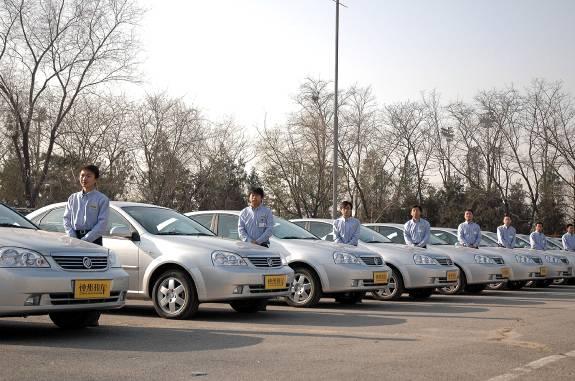 汽车租赁业务火爆 条约暗含霸王条款