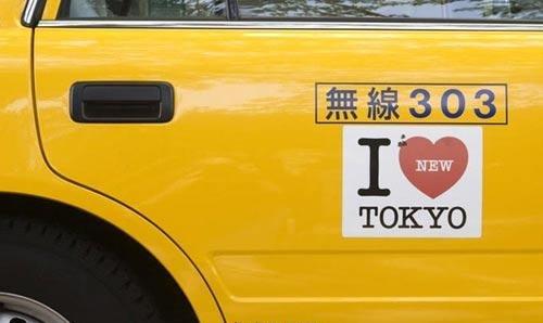 东京首辆观光出租车 服务中国游客