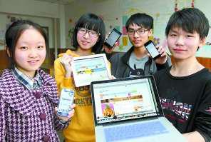 重庆6名中学生创办teen-face青少年社交网