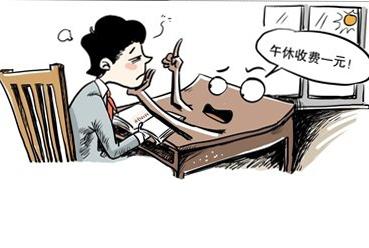 小学生趴课桌睡觉需交钱 学校表示已申请许可证