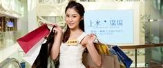 首尔自由行优质购物享乐地全攻略