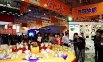 文博聚焦:文博会南山签了78亿元大单