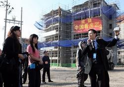 """韩国吸引中国人买房 民众担心济州岛变第二个""""海南"""