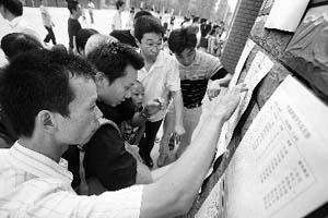 深圳频发虚假学位宣传 买学位房要留心眼