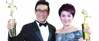 第13届华语电影传媒大奖昨夜颁奖