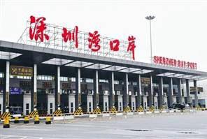 深圳湾口岸客运点下月运营 计划每天发班41车次