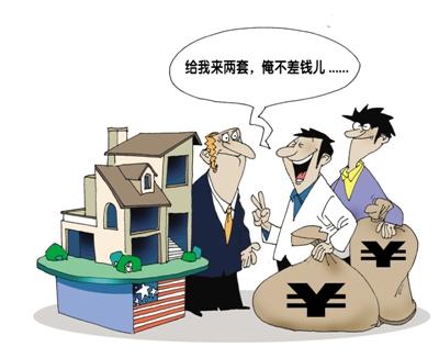 华人海外购房火爆 国内需求、资金被釜底抽薪