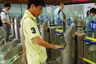 香港议员呼吁取消深户一签多行
