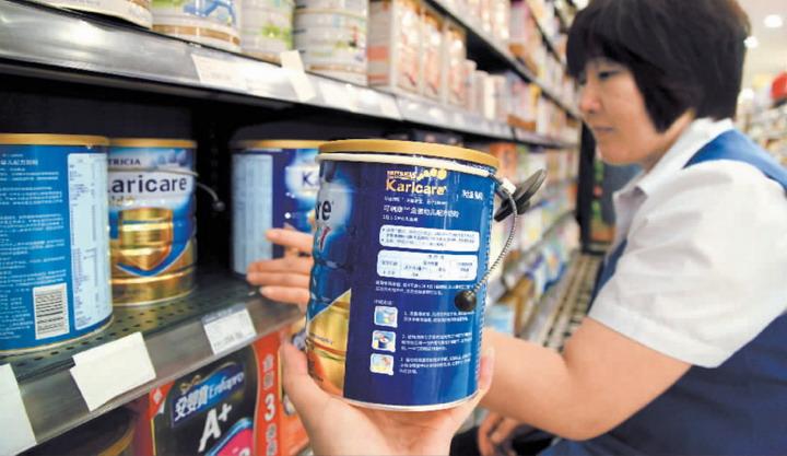 厦门128家药店开卖婴幼儿奶粉 药店卖奶粉须申请