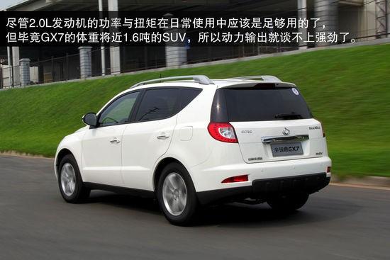 十万元左右可选的轿车与SUV推荐