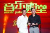 刘继周:把传媒奖引进惠州,是很般配的