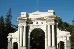泰晤士报高等教育世界大学排名:清华首进前50