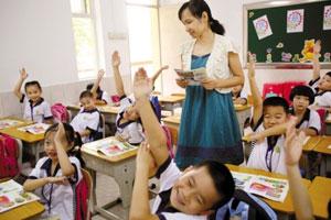 调查显示中国中小学教师地位最高 工资倒数