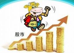 """""""泡沫论""""引发热议 未来十年楼市投资收益或低于股市"""