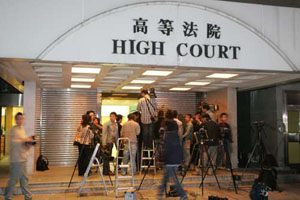 【秘游香港】香港高等法院