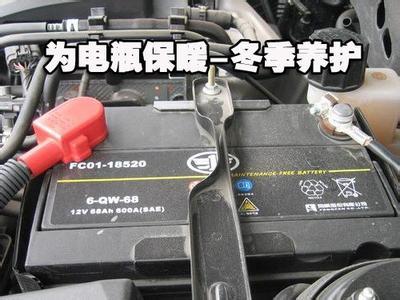 冷空气袭来 冬季养护为电瓶保暖护航