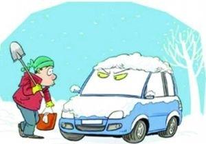车窗结冰勿用开水浇 冬季用车的误区