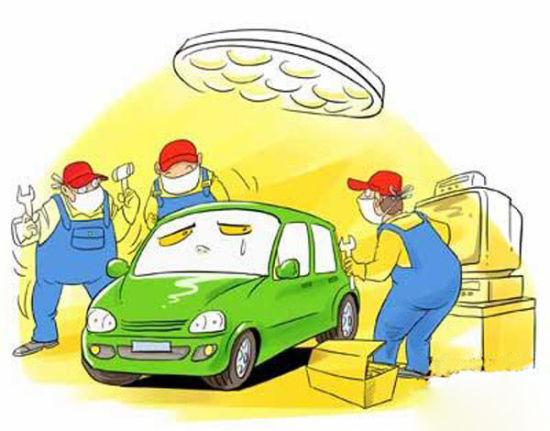 春节临近 汽车保养不要扎堆
