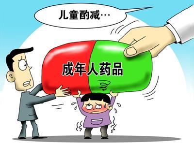 聚焦中国儿童用药之困:用药靠掰?剂量靠猜?