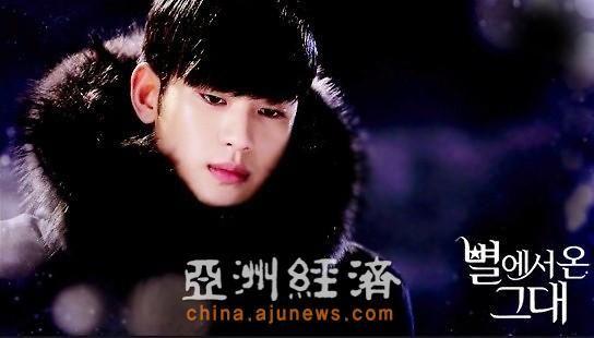 金秀贤为《来自星星的你》献声 高居各大音乐网站榜首
