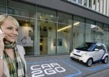 宝马欲在欧美扩大汽车共享项目吸引客户