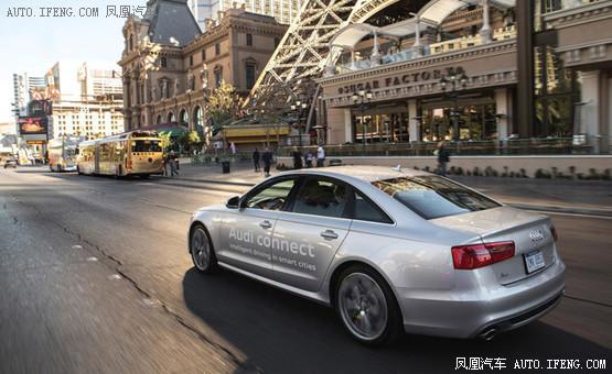 奥迪欲推新技术 汽车与红绿灯网络结合