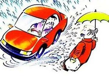 南方阴雨潮湿天 汽车如何防潮及防锈