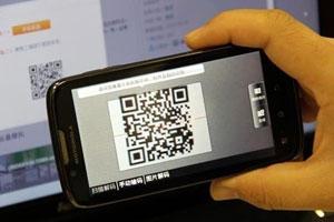 二维码运险费钓鱼:专偷支付密码