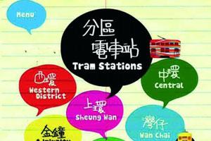 香港服务APP 本地生活超实用