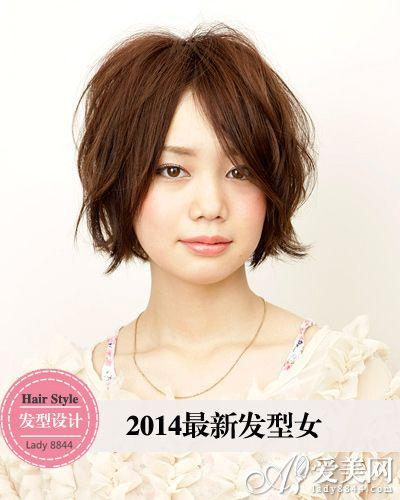 2014最新发型女 换发做夏季至IN潮女