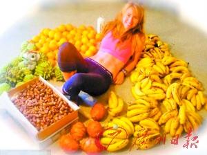 极端减肥女只吃水果 最高纪录是一天吃51根香蕉