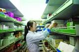 低价药取消最高零售限价 国产仿制药受益