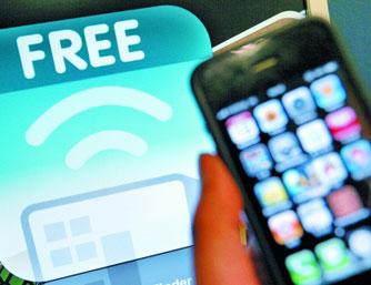 "香港免费WiFi认准""Wi-Fi.HK"""