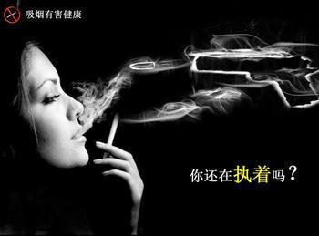 学者最新研究:降低烟草废弃物中尼古丁