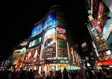 调查显示:逾9成自由行大陆游客想再访台湾