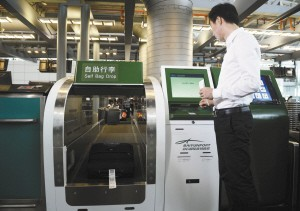 广州白云机场托运行李可自助