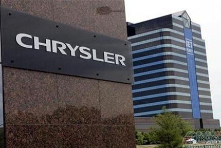克莱斯勒Q1营收上涨23.4% 净亏损6.9亿美元