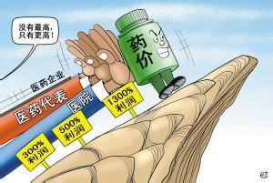 """低价药新政出炉:""""唯低价""""模式废除"""