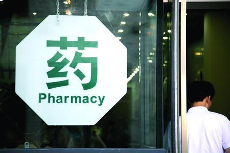 广州明年有望实现省内异地就医即时结算