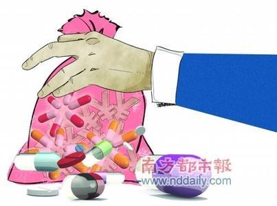 广东将取消4894种低价药最高限价