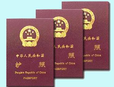持护照过澳门7月1日起收紧