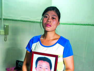 男子殴妻一夜并袭警 被警方枪击身亡