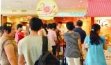 中秋节来临 月饼企业少了30家