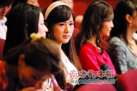 哈尔滨:不给老婆花钱算家暴 女网友:求推广