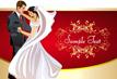 香港新人结婚平均花费31万