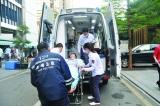 福田医院胸痛中心获得国家认证