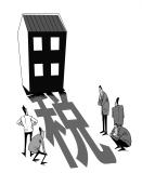 """报告中""""消失""""的房地产税去哪儿了?"""