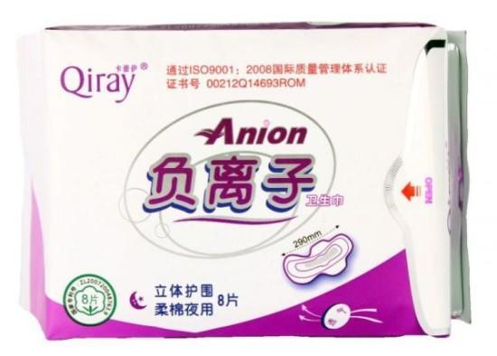 中国造卫生巾辐射超标35倍 在黎巴嫩被扣
