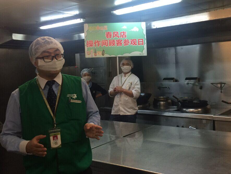华润万家食品安全月开放活动